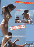 Lebanese singer Haifa Wahby sunbathing on a yacht. Foto 11 (Ливанские певицы Хайфа Уахби, загорая на яхте. Фото 11)
