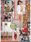 [HUSR-060] 日本での芸能デビューを夢見る『アイドル候補生@韓国』へのヤバ過ぎる『ヤリモク術!』4時間