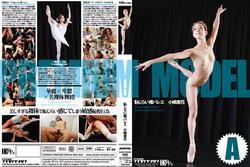 th 382926668 tduid300079 BT 88A AkibafeedDVD 123 506lo Shyness Nakid Ballet : Mika Kojima (BT 88A)