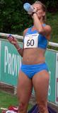 Sina Schelke Can't say that I know too much about this lady other than she is a German sprinter that runs the 200M and 400M and has one heck of a set of abs. Foto 44 (Сина Schelke Нельзя сказать, что я слишком много знаю об этой даме другим, чем она является немецкий Sprinter, который запускает 200M и 400 метров и имеет одну щеколду набор ABS. Фото 44)