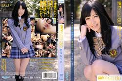 th 706517286 tduid300079 SKY 201 AkibafeedDVD 123 81lo Sky Angel 130   Mizutama Remon